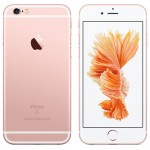 iphone 6s rosa guld