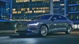 Nya Volvo S90 – Ny design och teknik (videos)
